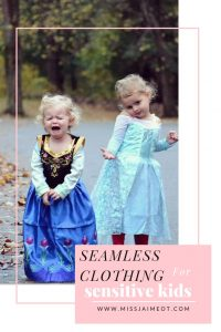 seamless clothing